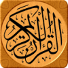 Android için Sesli Kuran-ı Kerim Meali APK indir www.androidkalem.blogspot.com