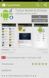 Google PlayStroe