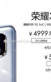 Honor 30 Pro + fiyatı, Nisanda satışta