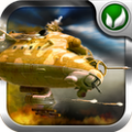 FinalStrike3D (Helikopter Savaşı)
