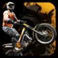 Xtreme 2 motocross