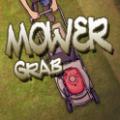Mower Grab