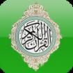 İslam Rehberi