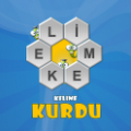 Kelime Kurdu
