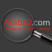 Araba2.com
