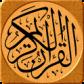 Sesli Kuran-ı Kerim Meali