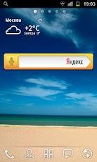 Yandex.Search widget -2