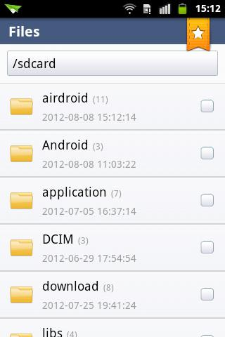 File Manager -2