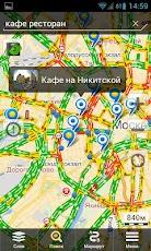Yandex.Maps -4